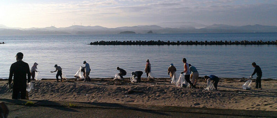 Caring for the Environment: Coastal Cleanup Day 9/17